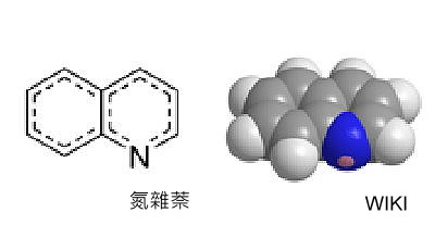 Quinine2